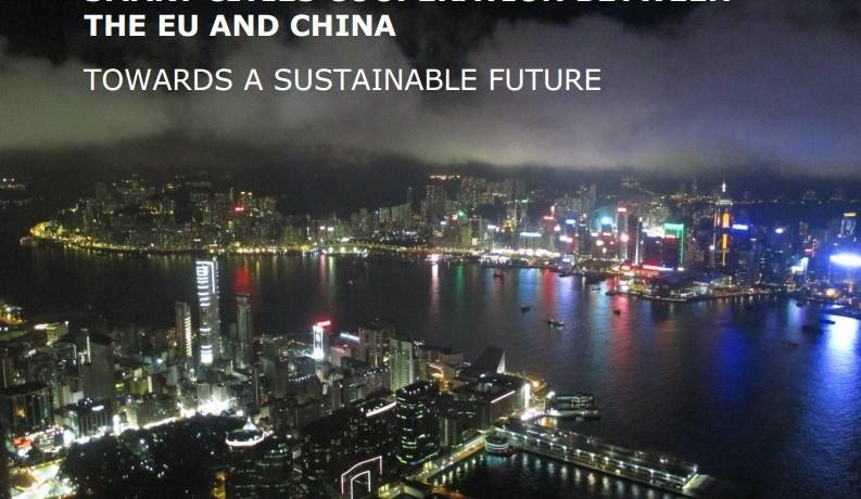 Smart Cities Cooperation between the EU and China (June 2015)