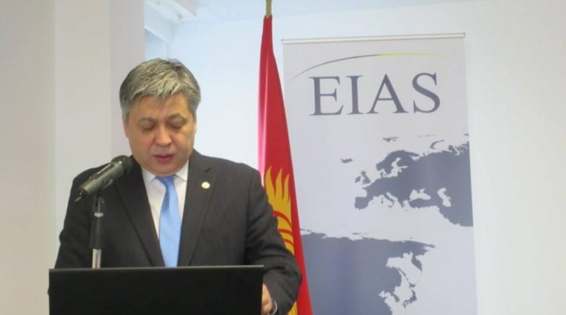 EIAS hosts Kyrgyzstan's Foreign Minister