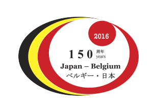 Japan_Ambassy_150years_logo_vecto_RGB (1)