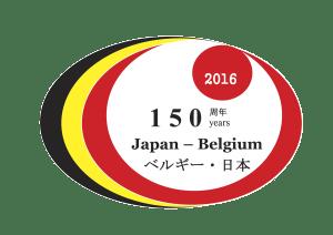 Japan_Ambassy_150years_logo_vecto_RGB (1)