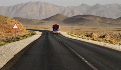 Balochistan: Emerging Hub of Development and Connectivity