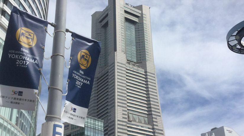 Notes on the 50th Annual Meeting of the Asian Development Bank, Yokohama