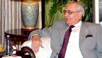 Balochistan: Key to Regional Socio-Economic Development and Connectivity