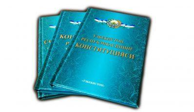 Celebrating the 25th Anniversary of Uzbekistan's Constitution