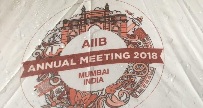 Notes on the 3rd Annual Meeting of the Asian Infrastructure Investment Bank, Mumbai, India