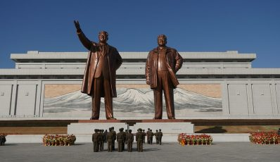 NORTH KOREAN SECURITY: INSIDE OUT