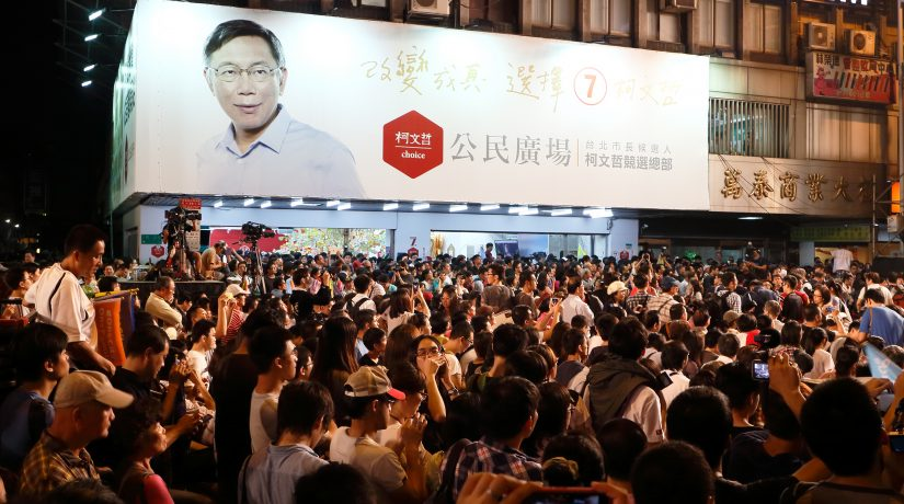 2020 Taiwanese election: out with the old in with the new?