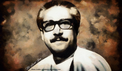 CANCELLED – Mujib's Centenary: Past, Present and Future of Bangladesh