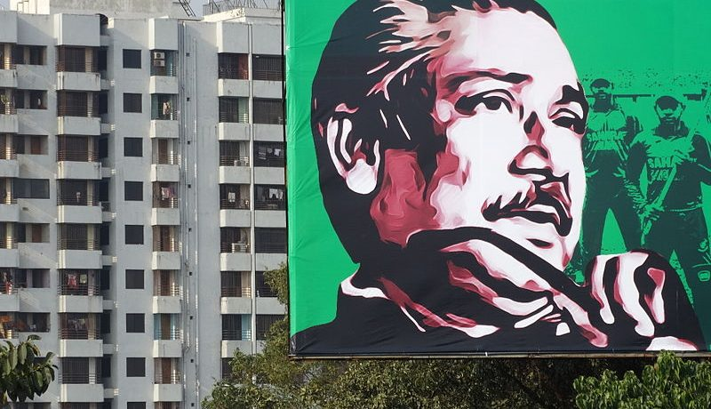 Sonar Bangla: How Sheikh Mujibur Rahman's Dream for Bangladesh is Becoming a Reality