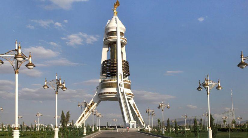 Turkmenistan: Celebrating 25 Years of Neutrality