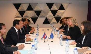 EU-Cambodia Trade Relations: Challenges & Way Forward